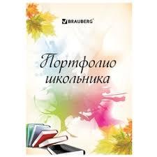 «<b>Листы</b>-<b>вкладыши для</b> портфолио школьника, 30 разделов, 32 ...