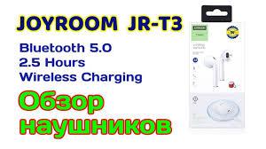 Обзор <b>наушников Joyroom</b> JR-T03. - YouTube