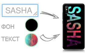 Купить <b>чехлы</b> для Xiaomi <b>Mi A2</b>, цены на <b>чехлы</b> для смартфона ...