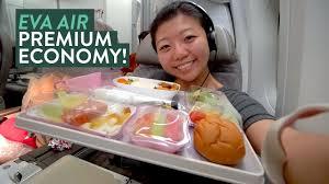 <b>EVA</b> Airline PREMIUM ECONOMY Food Review ✈️ Taipei Taiwan ...