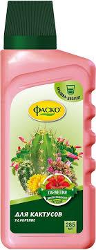 <b>Удобрение жидкое</b> Фаско <b>Цветочное счастье</b>, для кактуса, 285 мл