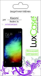 <b>Пленка</b> Xiaomi Redmi 3s / антибликовая от <b>LuxCase</b>