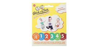 <b>Набор Stick</b>'n Click стикеров Цветная история Stickn Click - купить ...