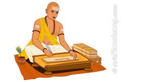 July 08, 2017 Udaya Lagna, Hindu Ascendant, Rising Sign Table for ...