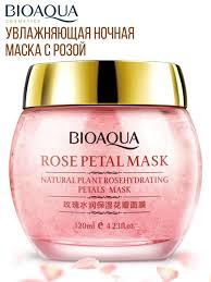 <b>Ночная маска</b> для <b>лица</b> с лепестками роз, 120гр Bioaqua ...