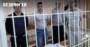 Суд освободил из СИЗО половину обвиняемых по делу «Зимней ...