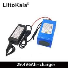 <b>24v 6ah Battery</b> reviews – Online shopping and reviews for <b>24v 6ah</b> ...
