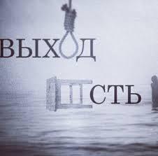 Центробанк должен установить жесткий курс рубля к доллару, - первый зампред экономического комитета Совфеда - Цензор.НЕТ 7159