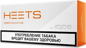 <b>Стик</b> табачный <b>Heets для IQOS</b> Parliament Amber Label — купить ...