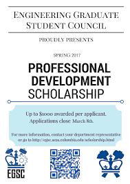 engineering graduate student council columbia university program description