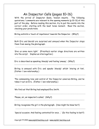 image width    amp height    amp version    revanche explication essay
