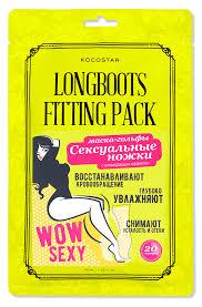 <b>KOCOSTAR Маска</b>-<b>гольфы для ног</b> Сексуальные ножки ...