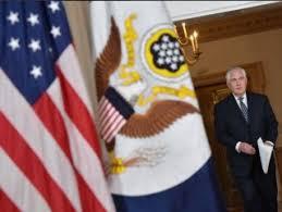 ABD Dışişleri Bakanı'ndan Ramazan etkinliğine veto
