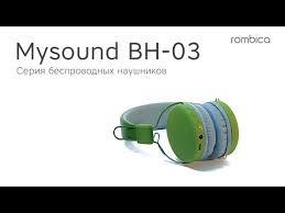 <b>Беспроводные наушники Mysound</b> BH-03 от Rombica (серия ...