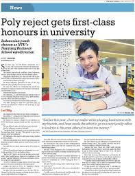 sp grad gets first class honours in university sp buzz related items