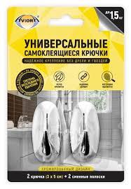 Купить Набор <b>крючков Aviora</b> 302-166 (2 шт.) в Минске с ...