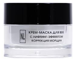 Купить <b>крем</b>-<b>маска для век с</b> лифтинг-эффектом Eye Cream-Mask ...