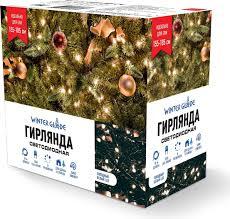 <b>Гирлянда Winter Glade</b>, СС550, 550 ламп, 8 режимов, 11 м ...