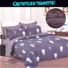 Детское <b>постельное белье</b> из поплина 1.5 спальное и евро ...