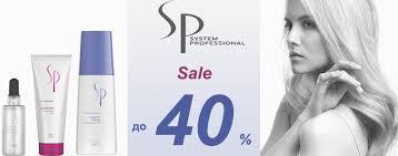 <b>Wella Professional</b> на официальном сайте интернет-магазина ...
