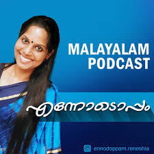Ennodoppam Malayalam Podcast