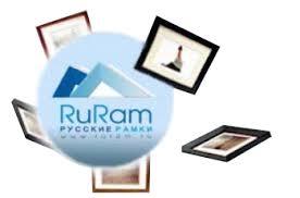 РУРАМ – производитель фоторамок и рекламной продукции ...