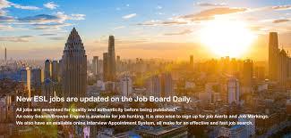 easy jobs jobboard the best teacher board in portfolio
