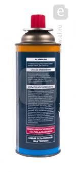 <b>Газовый баллон Rexant</b> 220г — купить по выгодной цене ...