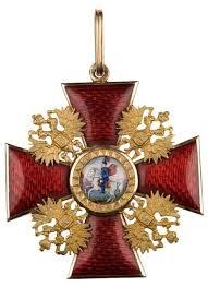 <b>Медаль</b> на <b>юбилей</b> купить. Цены интернет-магазинов в Витебске ...
