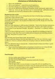 essay scholarship essay template write essay for scholarship photo essay write essay for scholarship scholarship essay template