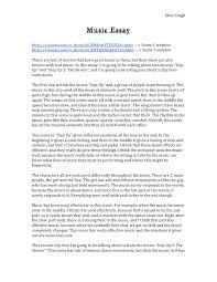 college essay music  atslmyfreeipme college essay on music comparative religion essayscollege essay on music