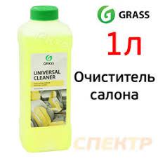 <b>Очиститель салона GRASS</b> (1л) Universal-cleaner для очистки от ...