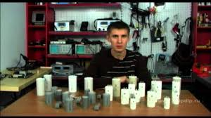 Пусковые конденсаторы - YouTube