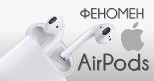 Как отличить оригинал Apple AirPods от подделки? | Каталог цен ...
