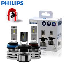 <b>PhilipsAutoLamp</b> authenticate Store - Amazing prodcuts with ...