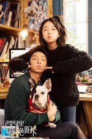 Фото: Южнокорейский актер <b>Ли Джун Ки</b> и китайская актриса ...