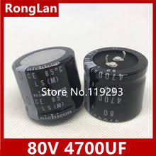 30pcs nichicon fw 4700uf 35v genuine stock 4700uf 35v for capacitor 18 35 5 free shipping