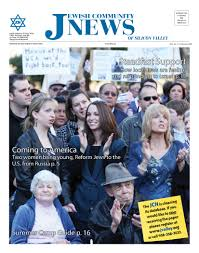 by jewish federation of silicon valley issuu