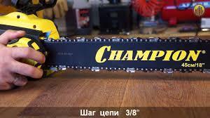 Электрическая <b>цепная пила CHAMPION</b> 324N-18 - YouTube