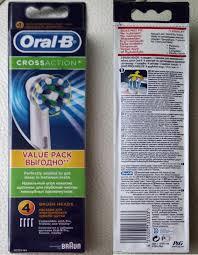 Обзор на <b>Насадка</b> для электрических <b>зубных щеток</b> Oral-B EB50 ...