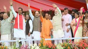 Image result for u.p.mukhyamantri adityanath shapath grahan
