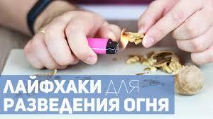 Гель для розжига и разведения огня Upeco100 мл bc-926 Upeco ...