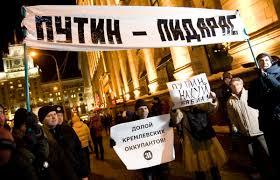 Путин поздравил Януковича с Победой: Нас многое объединяет, а наша дружба - пример для будущих поколений - Цензор.НЕТ 9487
