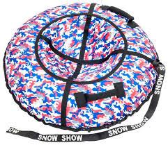 <b>Тюбинг Snow Show Стандарт</b> 120 см — купить по выгодной цене ...