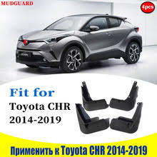 <b>Брызговики передние и задние</b> 4 шт для Toyota CHR крыло ...