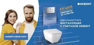 <b>Смесители на борт</b> ванны, с душем в продаже в ... - Екатеринбург