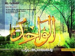 اسماء الله الحسنى 99 اسم images?q=tbn:ANd9GcT