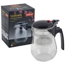 <b>Чайник заварочный</b> с кнопкой Mallony серия Gung Fu <b>0.5л</b> стекло ...