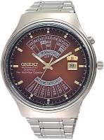 ▷ Купить наручные <b>часы</b> с красным циферблатом с EK.ua - все ...