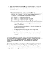 ap writers handbook com there are several ways to organize this type of essay depending on the